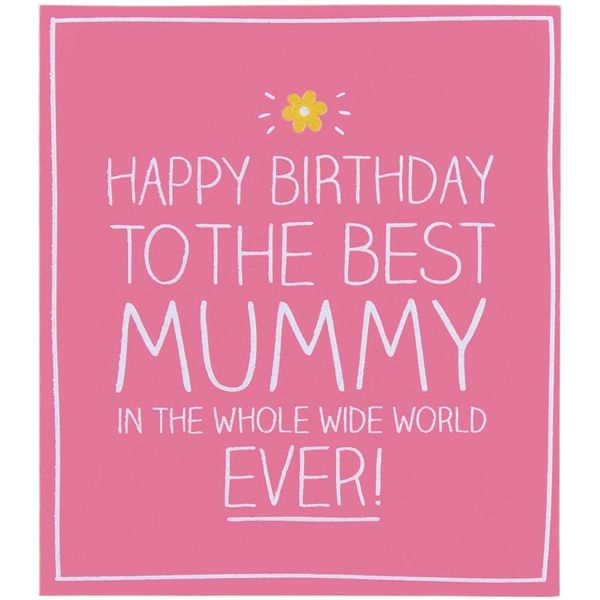 Happy Birthday Mom Quotes 8