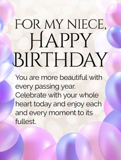 Aunt Quotes From Niece New 48 Happy Birthday Niece Quotes And Wishes With Images