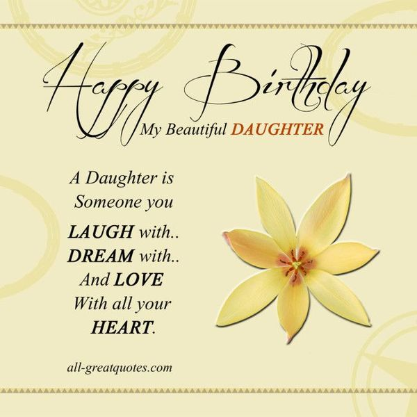 Heartwarming Birthday Quotes for Daughters1