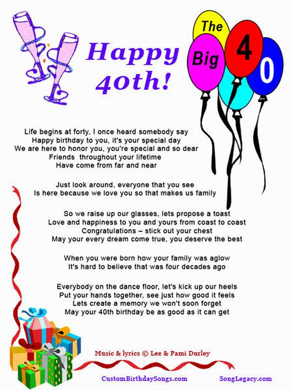 Fine 40th Bday Quotes for Her