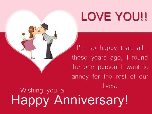 Happy Anniversary Funny Messages