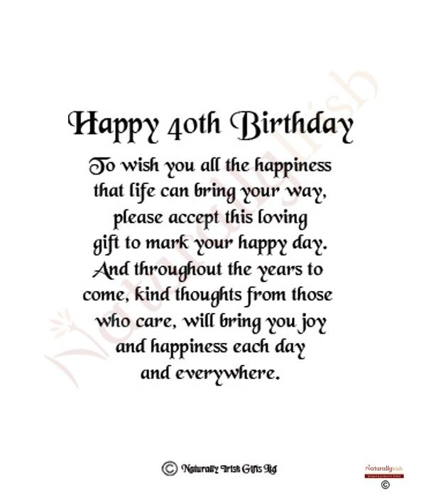 Happy 40th Birthday Quotes Memes And Funny Sayings