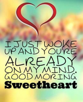 Good Morning Archives Sweety Text Messages Best Love And Funny